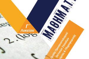 MONTAZ-COVER-350gr-VELVET-01