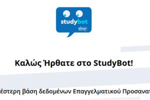 2021-02-15 16_51_14-Login – Studybot _ Επαγγελματικός Προσανατολισμός